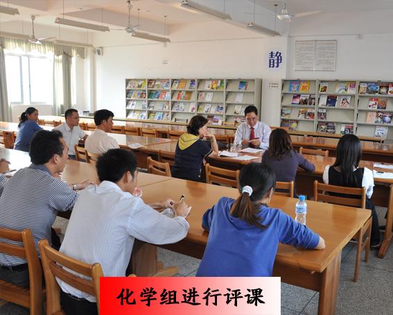 三美学校2011年课堂教学开放周